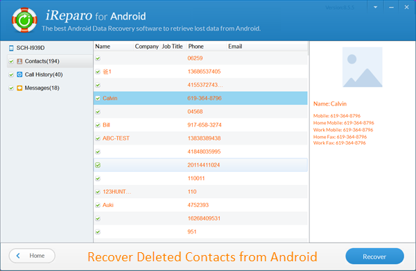 Restore the Deleted Contacts from Androd