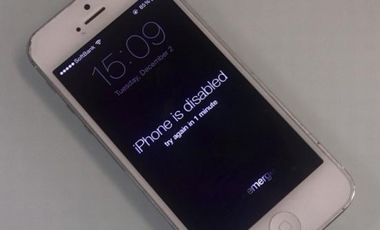 como activar mi iphone desactivado por itunes