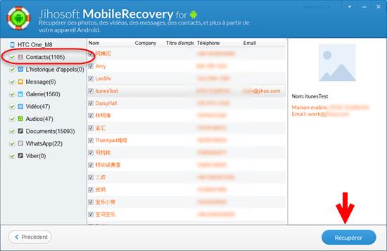 b2d6e6f5f99d5f Puis-je Récupérer les Contacts Supprimés sur Samsung Téléphones