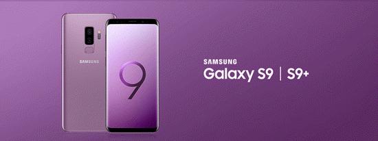 Rencontrez le nouveau Galaxy S9