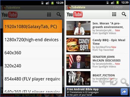 Étapes pour enregistrer des vidéos Lynda sur des appareils mobiles Android