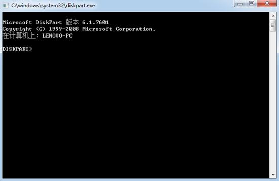 Deuxième option: Utilisez la commande diskpart