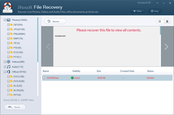 Steps to Recover Deleted PST File
