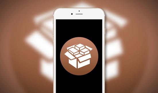 Comment supprimer Cydia de l'iPhone ou de l'iPad en 2019?
