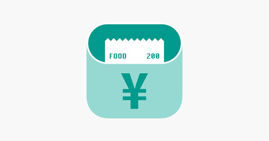 Receipt Box, Beste iPhone Apps zur Verfolgung von Belege und Quittungen.