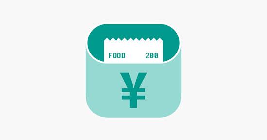 Receipt Box, Las mejores aplicaciones de seguimiento de recibos de iPhone.