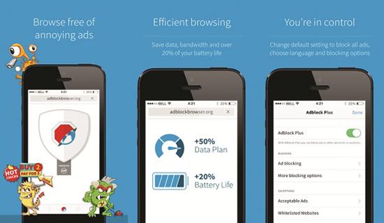 Adblock Browser para Android, Top aplicaciones de bloqueador de anuncios para Android.