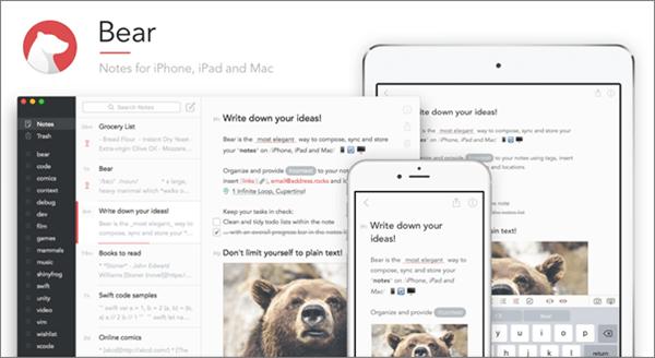 Bear est une application simple qui vous permet de garder des notes et des tâches au même endroit.